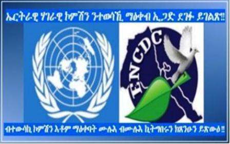 ENDC  UN.jpg