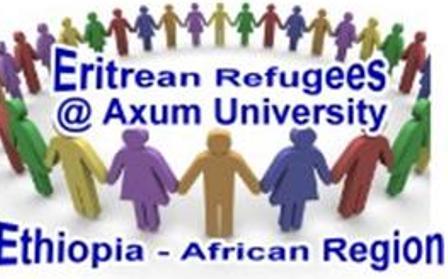 ER REF AXUM University.jpg