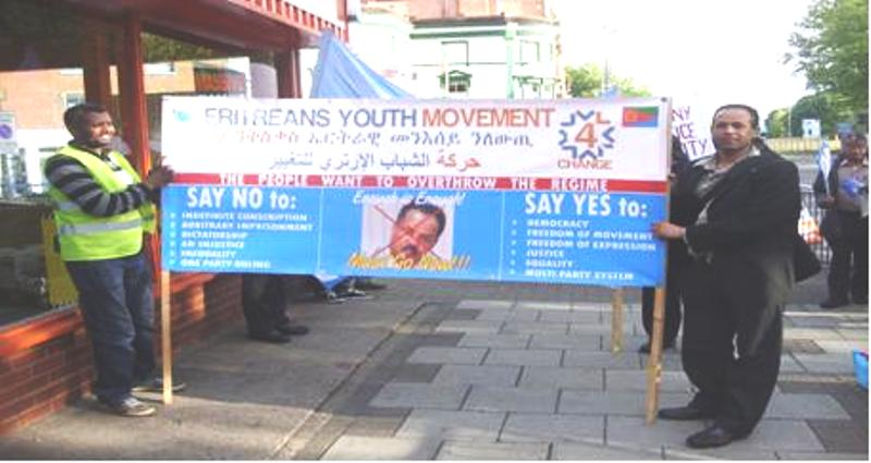 ER YOUTH Mo Ber May 2011.jpg