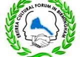 Eritrean Cultural Forum in Birmingham.jpg