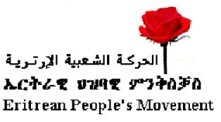 Eritrean people Movement.jpg