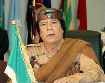 .سجل حضورك ... بصورة تعز عليك ... للبطل الشهيد القائد معمر القذافي - صفحة 3 Gadafee