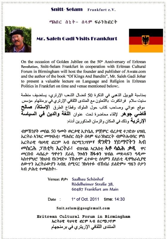 Mr. Saleh Gadi visits Frunkfurt.jpg