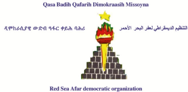Red Sea Afar democratic organization.jpg