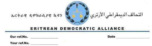 Shar Al Tahalf 2.JPG